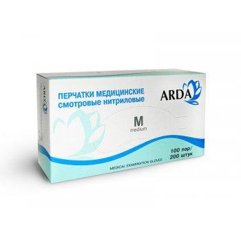 Перчатки нитриловые неопудренные, (голубой) ARDA