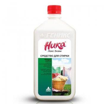 Средство моющее жидкое для стирки «Ника-Люкс Энзим»