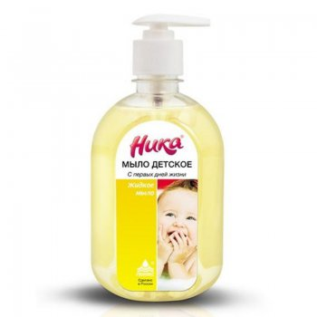 Мыло жидкое детское «НИКА» с первых дней жизни