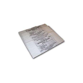 Пакеты (мешки) для утилизации медицинских отходов класса Д