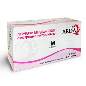 Перчатки нитриловые смотровые неопудренные ARDA, нестерильные, розовые