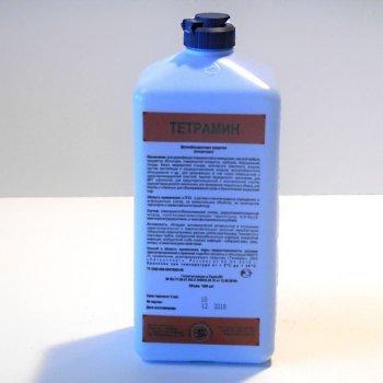 Тетрамин