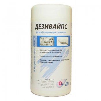 Дезивайпс салфетки дезинфицирующие в банке 130x190 мм 60 шт