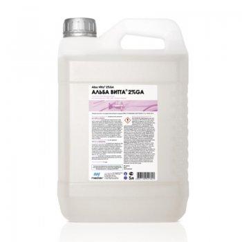 Альба Витта ® 2%GA  (Alba Vitta ® 2%GA)